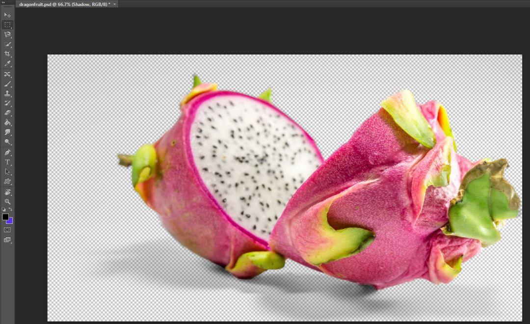 remove_background_photoshop_10